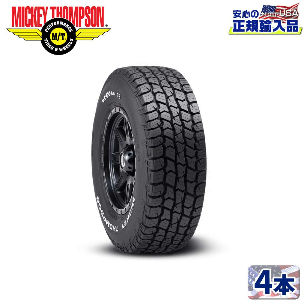 10%割引★スーパーSALE★ 【MICKEY THOMPSON (ミッキートンプソン) 日本正規輸入総代理店】 タイヤ 4本DEEGAN 38 ALL-TERRAIN (ディーガン38 A/T )サイズ:LT275/70R17 121/118Rホワイトレター ラジアル オールテレーン