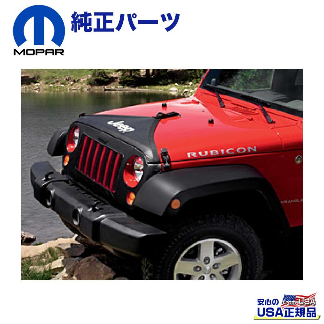 【Mopar (モパー) USA正規品】フロントエンドカバー[Jeep]ロゴ入り ブラック ビニールJEEP ジープ JK ラングラー 2007年~2018年