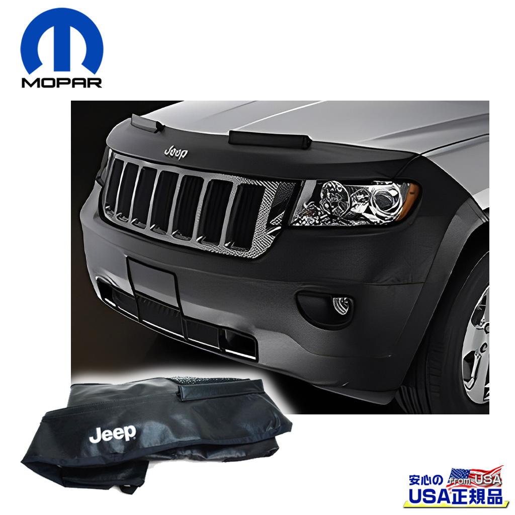 【Mopar (モパー) USA正規品】フロントエンドカバー[Jeep]ロゴ入り ブラック ビニールJEEP ジープ グランドチェロキー 2011年~2013年