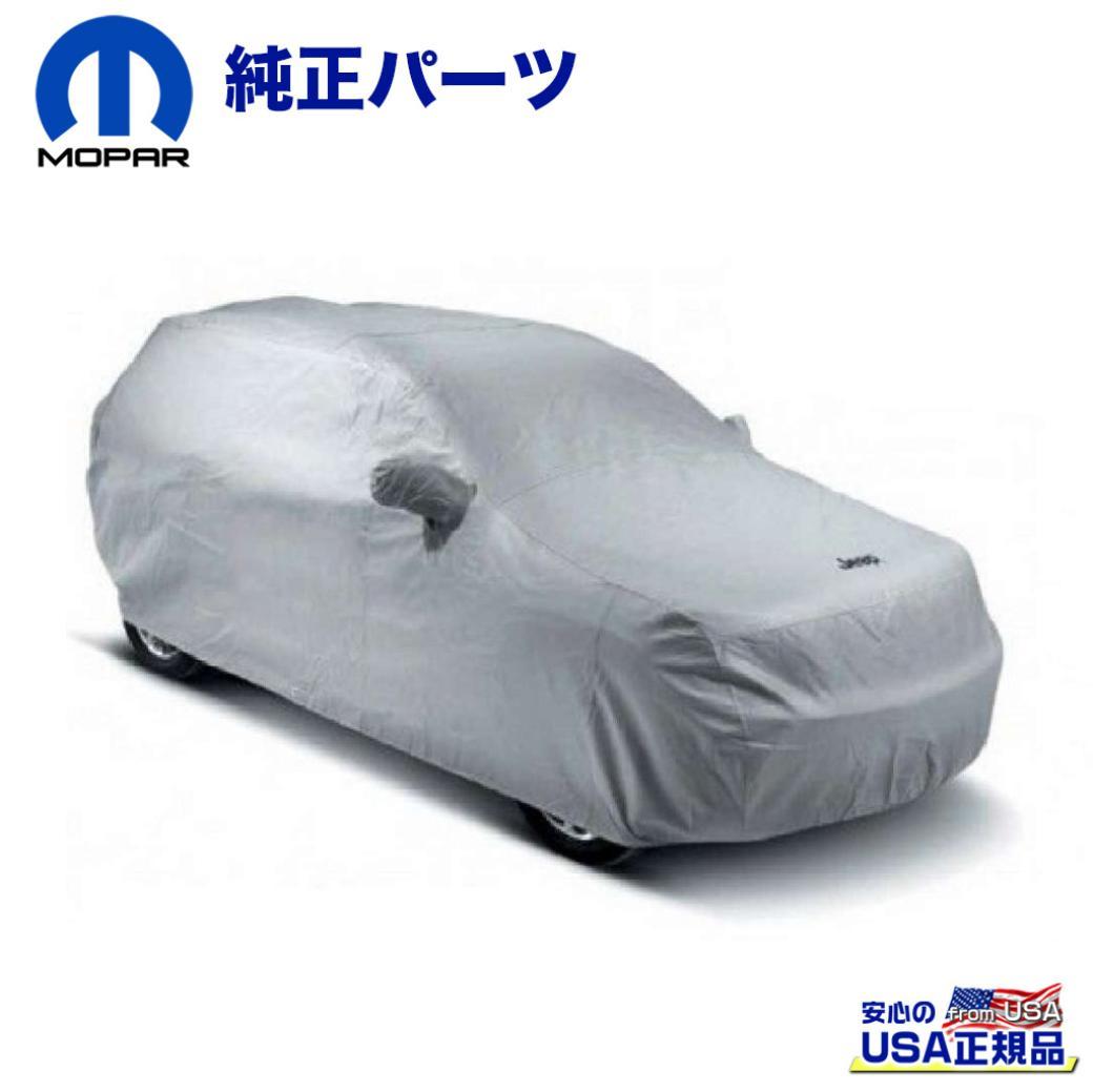 【Mopar (モパー) USA正規品】ボディーカバー[Jeep]ロゴ入り グレーJEEP ジープ グランドチェロキー 2011年~現行