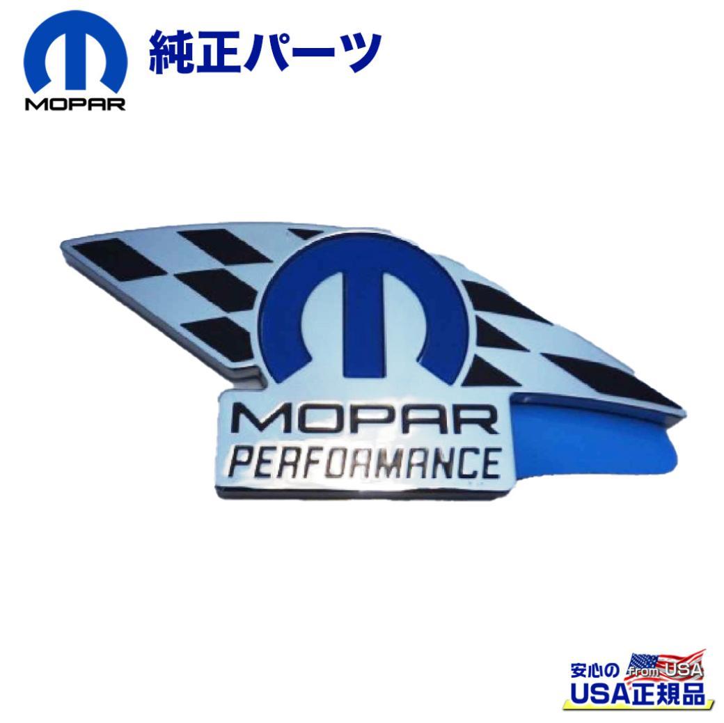 【Mopar (モパー) USA正規品】MOPAR エンブレム『MOPAR PERFORMANCE』JEEP ジープ グランドチェロキー 全車