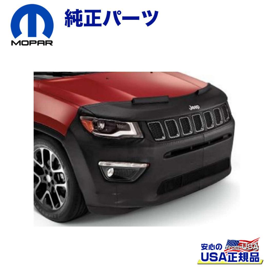 【Mopar (モパー) USA正規品】フロントエンドカバー[Jeep]ロゴ入り 2ピースブラック ポリエステル裏地 ビニールJEEP ジープ コンパス MP (トレイルホーク) 2017年~2019年