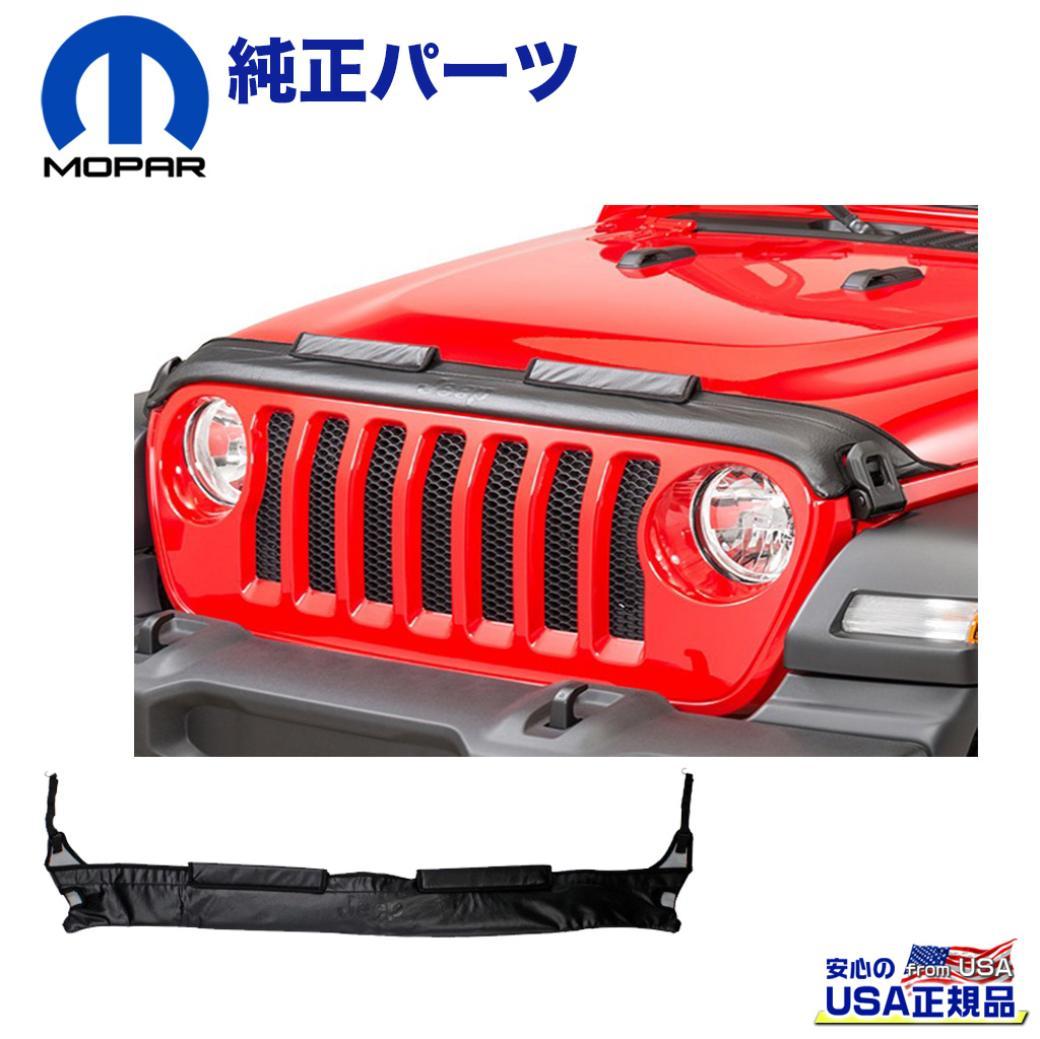 【Mopar (モパー) USA正規品】ボンネットフードエンドカバー[Jeep]ロゴ入り ブラック ビニールJEEP ジープ JL ラングラー 2019年~ 新型