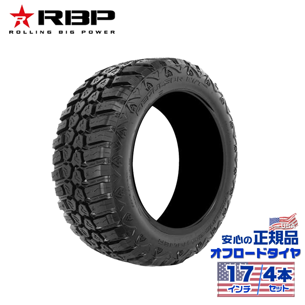 【RBP(アールビーピー)正規品】17インチタイヤ 4本REPULSOR M/T RX35x12.50R17LTラジアル マッドテレーン