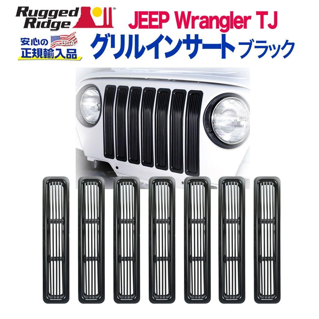 【RUGGED RIDGE (ラギッドリッジ)正規輸入品】グリルインサートキット ビレットスタイルABS ブラックJEEP ジープ TJ ラングラー 1997年~2006年