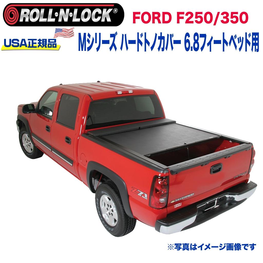 【Roll-N-Lock (ロールンロック) USA正規品】ハードトノカバー ビニール製格納式 Mシリーズ6.8フィートベッド用 ブラックFORD フォード F250・F350 2017年~2018年