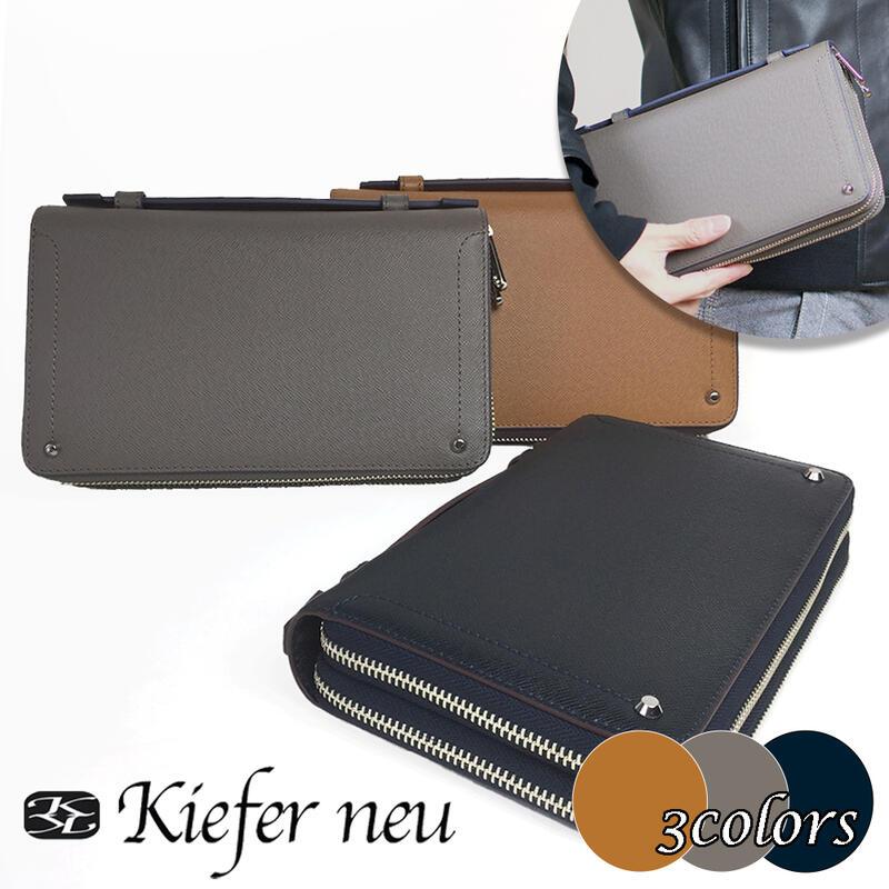 \送料無料/Kiefer neu キーファーノイ Sottile series ソッティーレシリーズ オーガナイザー クラッチバッグ レザーバッグ KFN8004S ネイビー キャメル グレー