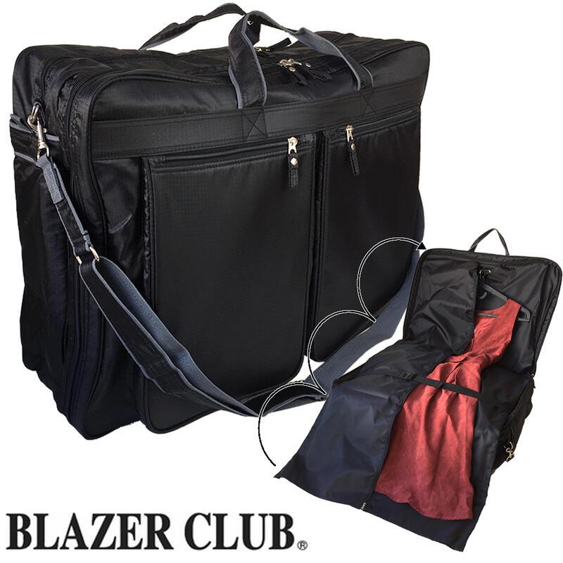 \送料無料/BLAZER CLUB ブレザークラブ 13068 ガーメントボストンバッグ 2層式 ハンガーケース ブラック 男女兼用