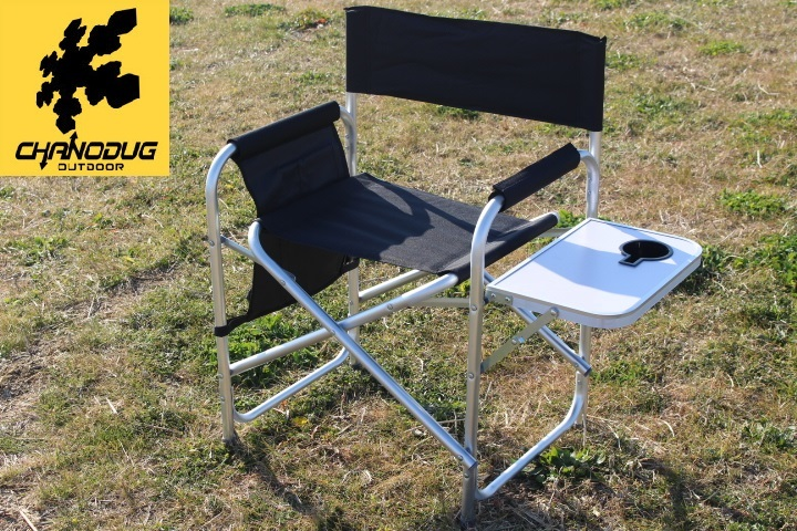 Chanodug Outdoor Director Chair