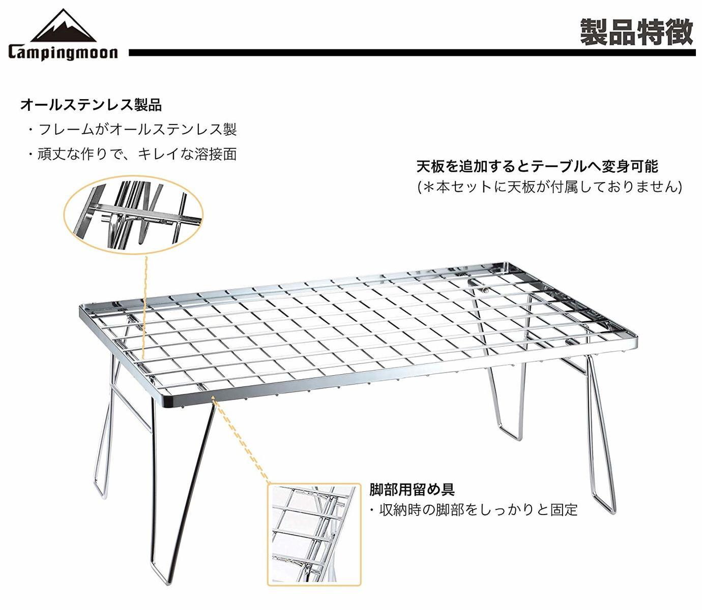 CampingMoon Chair Side Folding Table