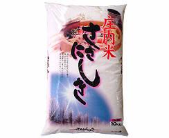 1年度 山形県産庄内ササニシキ5kg 玄米