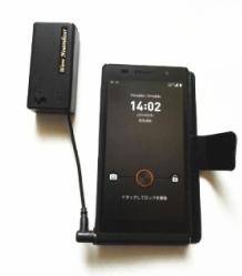 ウエーブ・ニュートラライザー エレクトロスモッグ 携帯電話・スマートフォン充填用