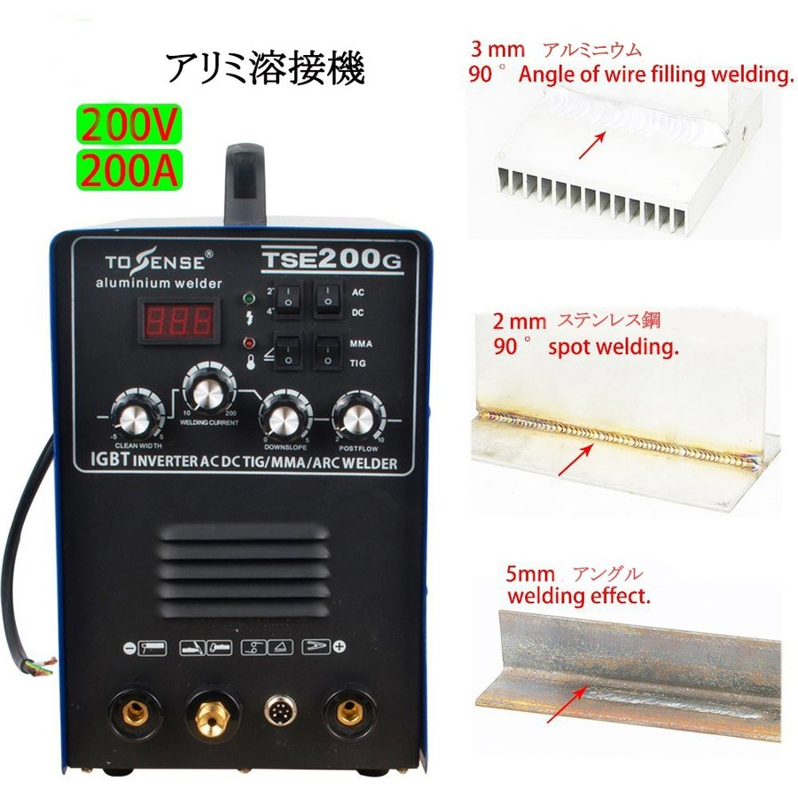 Arc, TIG combined use welder Arimi welding AC/ DC single phase 200V 50/60Hz  multifunctional high-quality welder - Tosense TSE200G