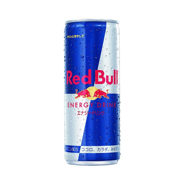 【送料無料】レッドブル 缶 250ml(24入)×3ケース【 エナジー ドリンク 翼をください 受験 テス RED BULL 翼 ください 残業 研究 アスリート テスト前 集中 パフォーマンス向上 】