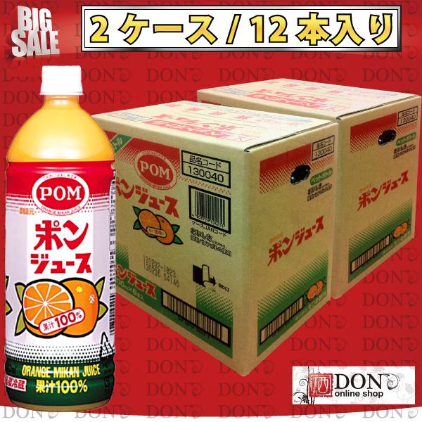 POM 폰쥬스 귤(1 L PET/2케이스/12개입)