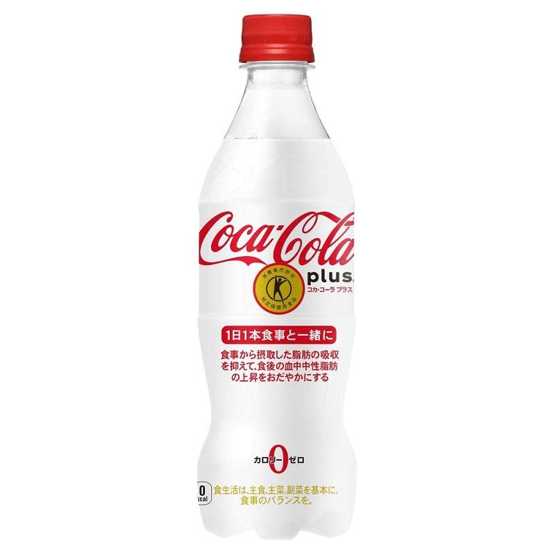 【送料無料】コカ・コーラプラス 470mlPET 4ケース (96本)セット【 特保 トクホ コカ・コーラ 代引き不可 】
