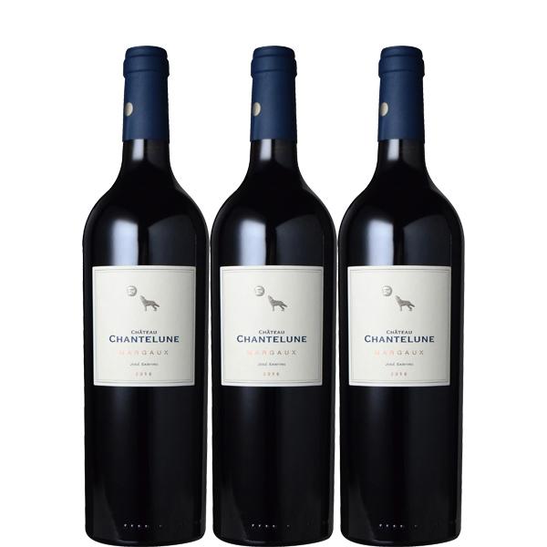 【送料無料】シャトー シャントリュヌ 750ml×3本セット[フランス ボルドー マルゴー 赤ワイン フルボディ ー 通なマルゴー 数量限定 ワインセット]