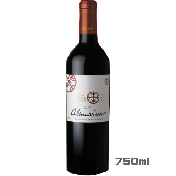 【送料無料】アルマヴィーヴァ 750ml  チリ 赤ワイン バロン・フィリップ・ド・ロスチャイルド・マイポ・チリ※ヴィンテージは随時確認ください。