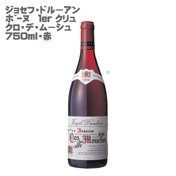 【赤ワイン】 メゾン・ジョゼフ・ドルーアン ボーヌ プルミエ・クリュ クロ・デ・ムーシュ ルージュ フランス 赤ワイン 750ml