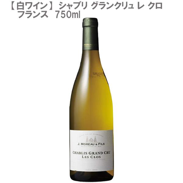 【白ワイン】シャブリ グランクリュ レ クロ フランス 750ml