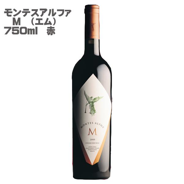 【赤ワイン】モンテス・アルファ エム チリ 赤ワイン 750ml|プレミアムワイン