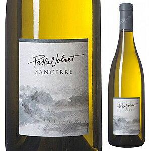 【数量限定】【送料無料無料】パスカル ジョリヴェ サンセール ブラン 2013【フランス 白ワイン】