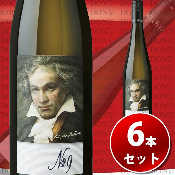 【6本セット】グリューナー・ヴェルトリーナー ベートーヴェン 第九 ラベル 2015年 750ml オーストリア 白ワイン ヴァイングート・マイヤー・アム・プァールプラッツ Gruner Veltliner Beethoven No.9