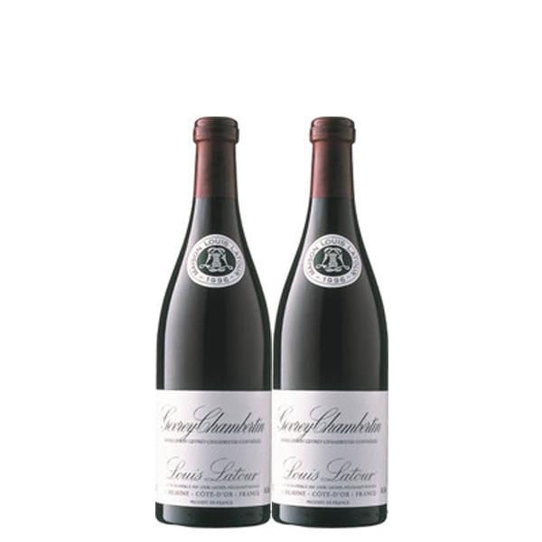 【送料無料】ルイ・ラトゥール ジュヴレ シャンベルタン 750ml×2本 ※数量限定【フランス ブルゴーニュ 赤ワイン フルボディ ACジュヴレ・シャンベルタン】
