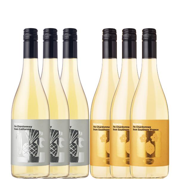 【地域別送料無料】ビコーズ シャルドネ飲み比べ 750ml×6本セットBecause,シリーズお試しセット【フランス カリフォルニア ワインセット 白ワイン】
