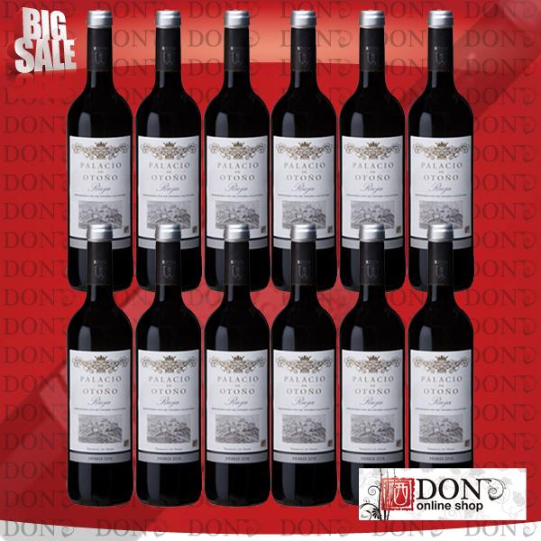 【12本セット】ブルゴ・ヴィエホ パラシオ・デ・オトーニョ クリアンサ Palacio de Otono, Crianza 2011 スペイン 赤ワイン 750ml