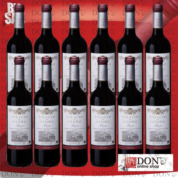【12本セット】ブルゴ・ヴィエホ パラシオ・デ・オトーニョ ティント Palacio de Otono, Tinto 2013 スペイン 赤ワイン 750ml