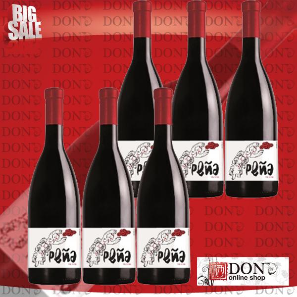 ヴィヴェロス 캄 브라 라 페 냐 틴토 La Pena, Tinto 2013 스페인 레드 와인 750ml