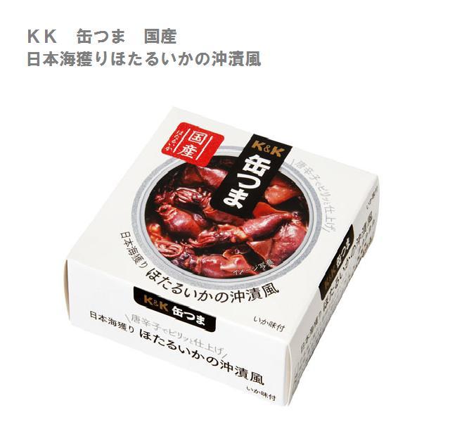 KK 缶つま 国産 日本海獲りほたるいかの沖漬風 24缶セット