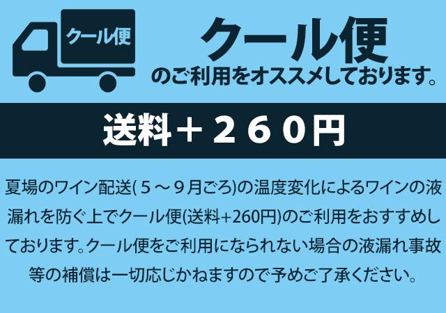 三得利日本溢價垛虛擬特別融合 2011