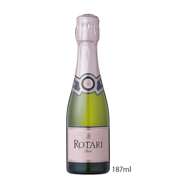フレッシュな酸味と豊かな果実味が長く続くワインです 35%OFF ロータリ ブリュット ロゼ 187ml×24本セット イタリア 70%OFFアウトレット スパークリング シャルドネ ロゼワイン ワインセット ピノ ノワール ミニボトル 辛口