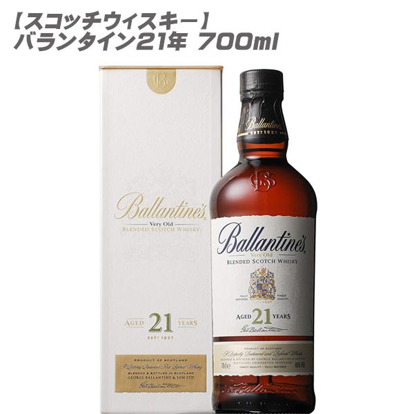 【スコッチウィスキー】バランタイン 21年 43° 700ml