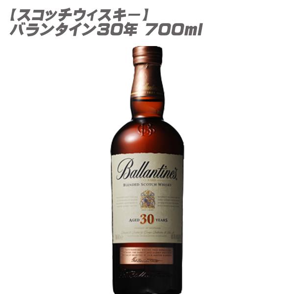 【ウィスキー】バランタイン 30年 700ml (木箱入り)