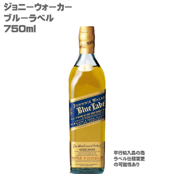 【スコッチウイスキー】ジョニーウォーカー ブルーラベル 11 750ml スコットランド