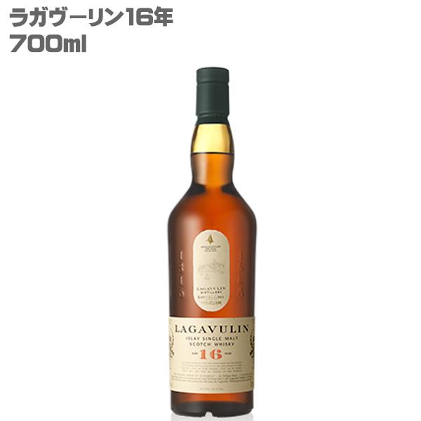 【シングルモルト ウイスキー】ラガヴーリン 16年 700ml スコットランド