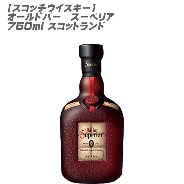 【スコッチウイスキー】MHD-122 オールドパー スーペリア 750ml スコットランド