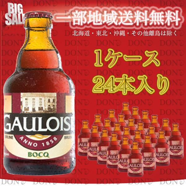 【送料無料】【ベルギー発泡酒】ゴールワーズ・ブラウン 330ml 瓶【1ケース/24本】【スペシャルエール】