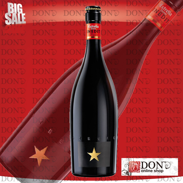 【送料無料】イネディット INEDIT 750ml 瓶(1ケース/12本)【スペインビール】