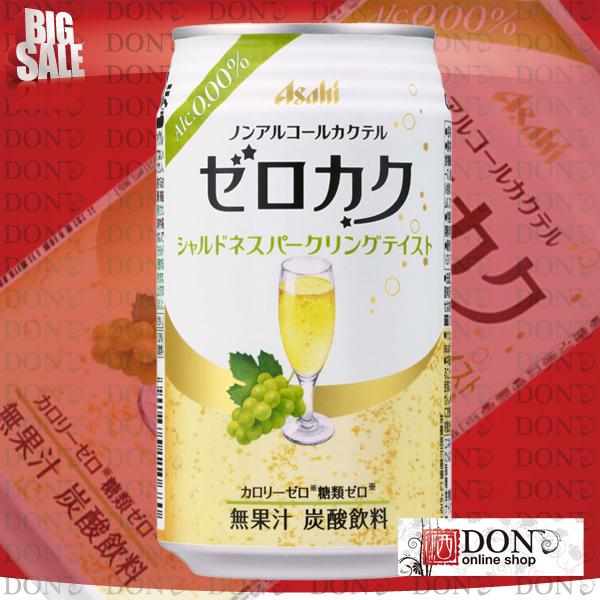Asahi zero cake shardonesparklingtayst 350 ml cans (1 case / 24 cans containing)