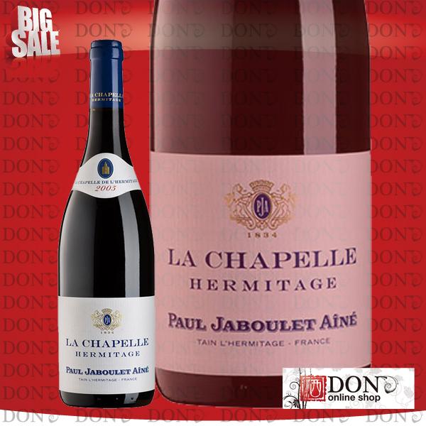 【赤ワイン】 ポール・ジャブレ・エネ エルミタージュ ラ・シャペル ルージュ フランス 赤ワイン 750ml