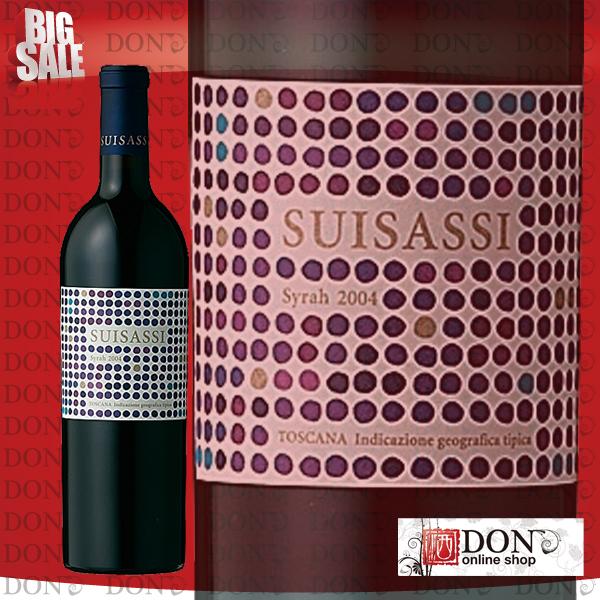 【赤ワイン】スイサッシ イタリア 赤ワイン 750ml