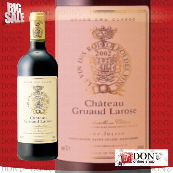 【赤ワイン】シャトー・グリュオー・ラローズ フランス 赤ワイン 750ml