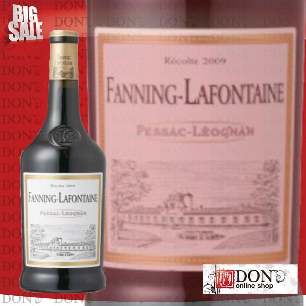 【赤ワイン】コーディア ファニング・ラフォンテーヌ フランス 赤ワイン 750ml