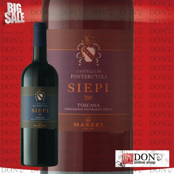 フォンテルートリ シエピ イタリア 赤ワイン 750ml