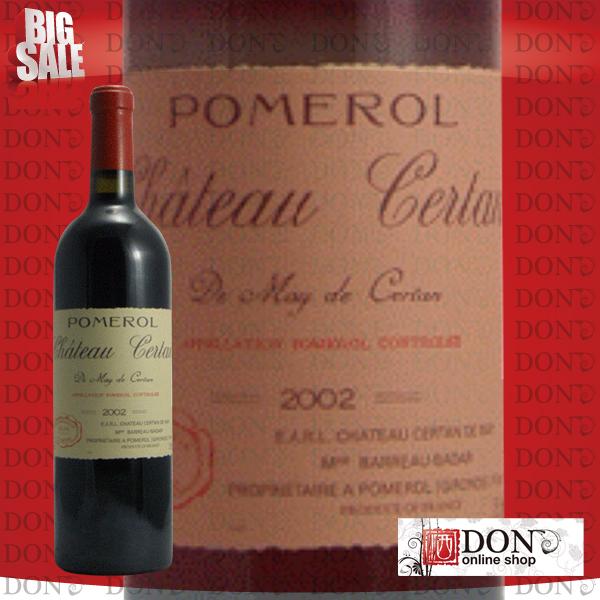 シャトー セルタン ド メ フランス 赤ワイン 750ml