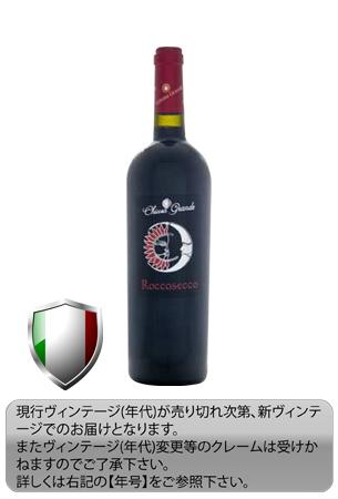 록코섹코몬테프르치아노다브룻트이타리아 레드 와인 750 ml